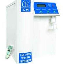 艾柯Exceed-E系列实验室专用超纯水机