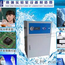 成都实验室超纯水机多少钱一套,艾柯超纯水机操作方便