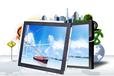 18.5寸宽屏工业显示器嵌入式电容触摸VGADVIHDMI液晶LED屏