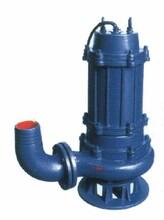 QW.WQ.QWP型排污泵