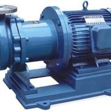 磁力泵-上海威泉泵业制造有限公司图片