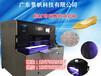 广州塑料皮革打孔机_景帆科技_数码皮革打孔机