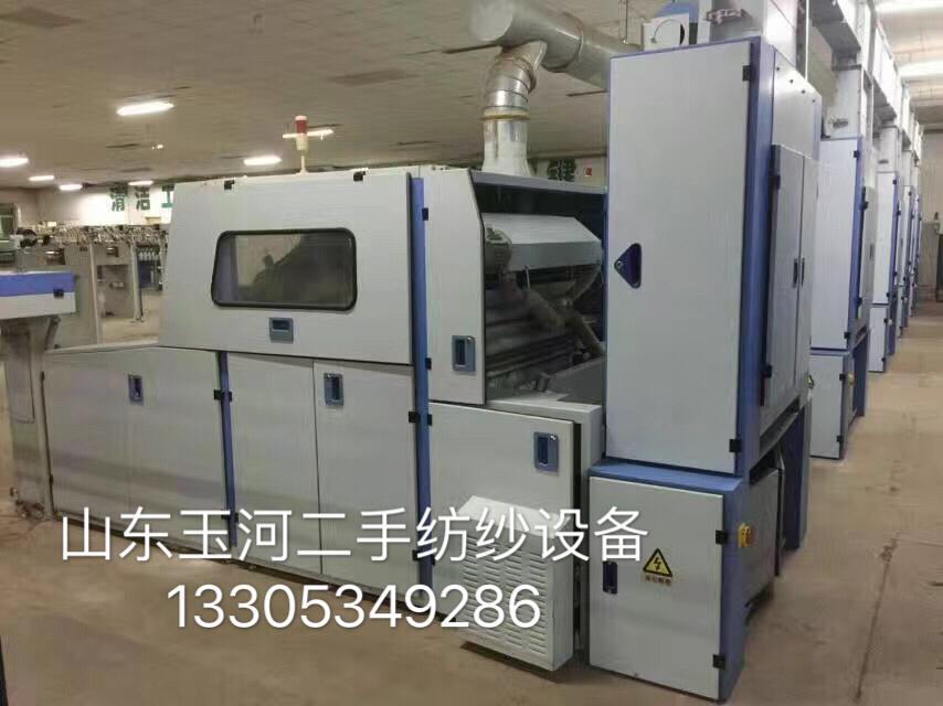 转让二手自调匀整振动棉箱,二手青岛产1171自调匀整棉箱