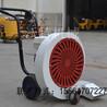 小型肩負式吹風機低價格好品質優服務
