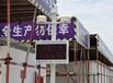 金牛区建筑工地施工在线扬尘监控报警噪音监测