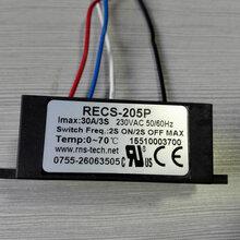 单相电机电容接线图图片
