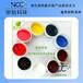 广州厂家直销31度33度感温变色油墨可逆循环变色水性丝印油墨遇热退色遇冷显色