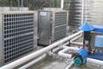 陜西啟優空氣源熱泵