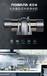 諾百納凈水器Q7大通量直飲機,源頭生產廠家