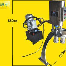 廠價直銷液壓冷面機土豆粉機