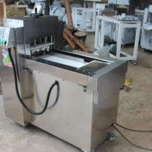 鵬暢羊肉切片機數控全自動羊肉切片機切片機批發廠家直銷