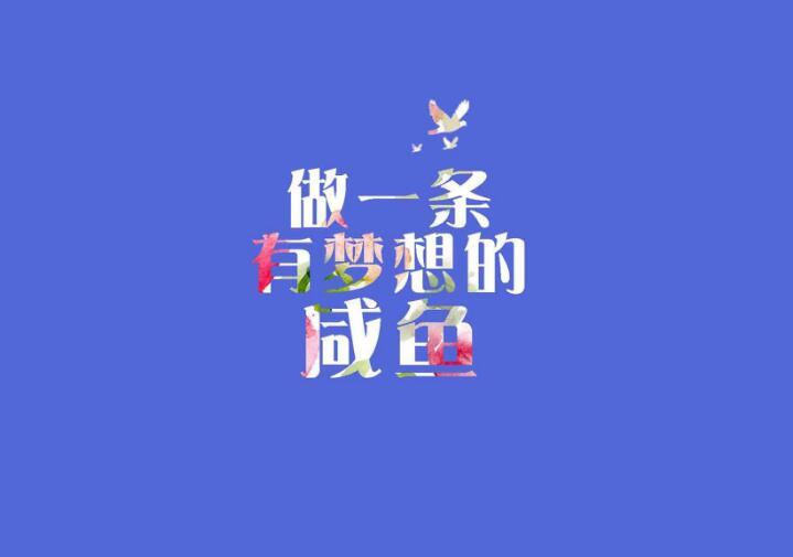 正规撰写上杭县文案策划找千寻