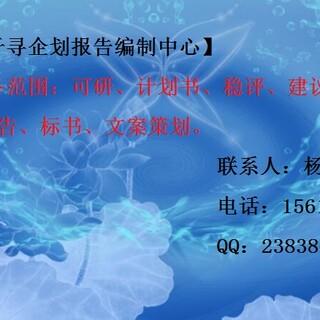 香格里拉县千寻企划写实施方案√有服务√有效率图片0