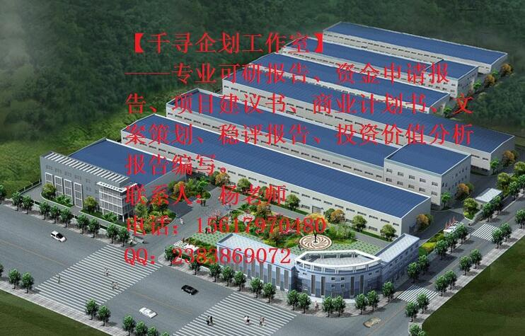 香格里拉县千寻企划写实施方案√有服务√有效率