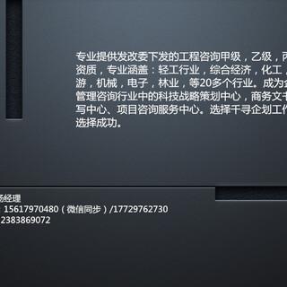 香格里拉县千寻企划写实施方案√有服务√有效率图片5