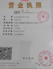 李师傅专业取名宝宝起名公司取名算卦符咒风水