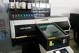 进口A3手机壳标牌UV数码打印机