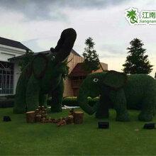 快乐时时彩仿真动物,绿雕,江南园艺玻璃钢雕塑制作厂家图片