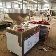 灌肠机多少钱一台香肠红肠灌肠机图片