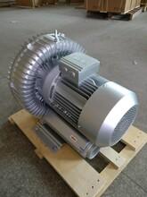 鼓风机高压风机瑞贝克风机旋涡气泵高压曝气风机2BHB710H37氧化风机瑞昶升鸿