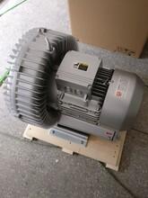 瑞贝克鼓风机漩涡气泵高压风机真空泵2BHB810H27高压气泵7.5KW高压烘干清洗机专用风机