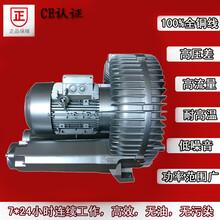 瑞贝克/Ribake高压气泵气环式真空泵厂家直销质量三包高压力低噪音大风量