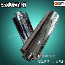 瑞贝克高压鼓风机漩涡气泵真空泵高压环形鼓风机国内名牌质量三包