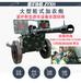 气炮游乐-户外射击游戏项目-娱乐射击设备-大型轮式加农炮-全国招商