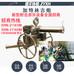气炮游乐-实感模拟射击-射击游乐项目-加特林古炮-全国招商