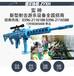 气炮游乐-户外游乐项目-旅游景区项目-雷神-项目招商