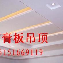 苏州石膏板吊顶江苏苏州市地区石膏板天花供应图片