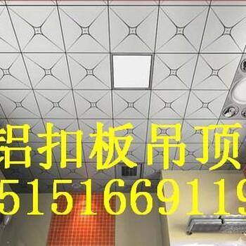 吴江铝格栅吊顶价格铝扣板吊顶铝方通安装