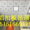 吴江铝格栅吊顶