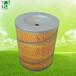 广州市滤清器厂家生产空气滤芯K1519汽车空气滤清器过滤器