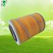 广州市滤清器厂家生产汽车空气滤芯K1520过滤器
