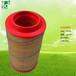 广州市滤之圣工厂生产滤清器过滤器K1526空气滤芯