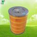 广州市滤之圣厂家生产K1825除尘滤芯滤筒工业除尘风机空压机塑料机