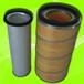 K1833汽车空气滤清器过滤器空气滤芯机械过滤器滤筒除尘滤芯
