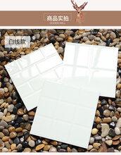 300x300面包砖内砖釉面砖北欧简约背景墙小瓷片瓷砖图片