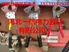 一航批量直销各种可调式钢丝专用工程电缆剪刀
