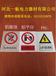 一航专业定做铝反光限速各种材质防撞标志牌