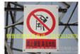 一航牌标志牌批量直销专业定做防撞铝反光限速各种材质标志牌