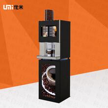 以勒小型现磨咖啡机十年品牌铸就高品质机器