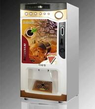以勒投币式商用咖啡机十年品牌铸就高品质机器