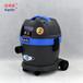 凯德威DL-1020T专吸尘器宾馆酒店家庭办公