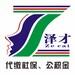 广州社保代理泽才219网点广州社保代缴好处广州社保代理网点多