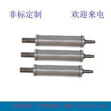 安徽廠家生產吸附輥真空吸附輥涂布機配件圖片