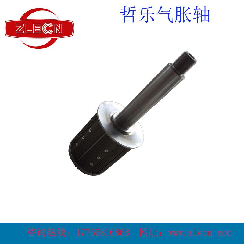 气胀轴厂家生产板条式气涨轴充气轴胀气轴膨胀轴