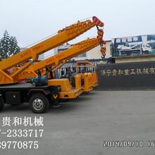 自制12吨汽车吊车,可加工定制,自制12吨汽车吊车