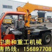 3吨3节三轮随车吊贵和厂家直销按需定做吊机